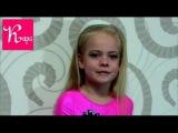 Макияж для гимнастического выступления. Makeup for gymnastic performances.