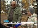 Уфа и Стерлитамак присоединились к Всероссийской антимеховой акции