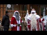 День рождения Деда Мороза, или откуда к нам приходит Новый год.