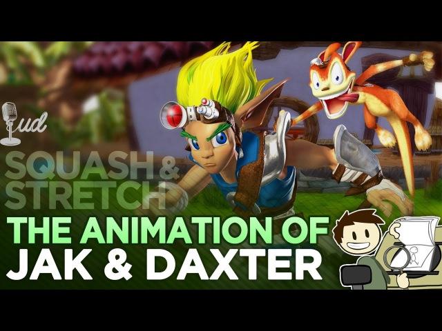 Сжатие и растяжка: Анимация Jak Daxter - Доп. Кардры @Дядя Димыч