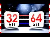 32 y 64 bits, sabes cuales son las diferencias, te diré cuales son