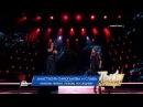 Финал «Ты супер!»: Анастасия Симоганова и Слава. «Любовь первая, любовь последняя»