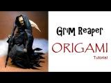 ORIGAMI GRIM REAPER TUTORIAL (Miyamoto Chuya)