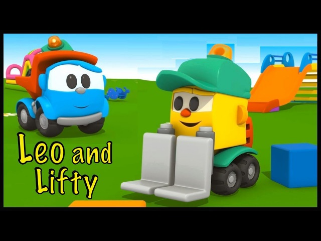Leo loves Lifty. Car cartoons for kids.