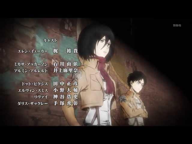 Shingeki no Kyojin ending 2 HD Вторжение Титанов эндинг 2 Attack on Titan ED смотреть онлайн без регистрации