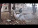 пенбольный дым факел