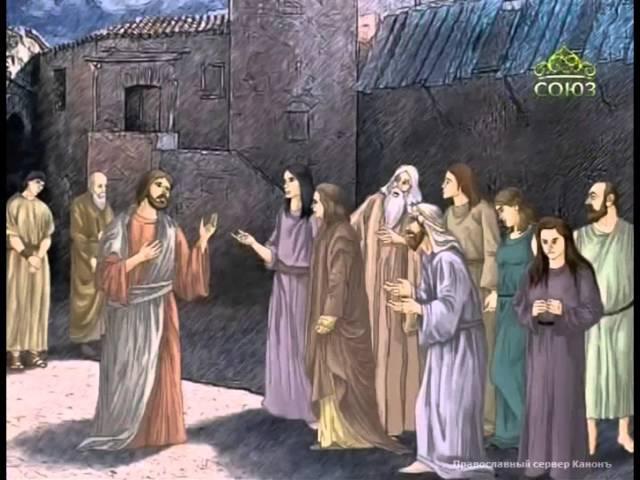 10 22 Святой Иаков Алфеев,апостол из 12 ти