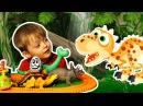Детям про Динозавров СПАСАЕМ ТИРЕКСА Мультик Яйца с Динозаврами Видео для Детей...
