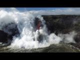 Водопад из лавы