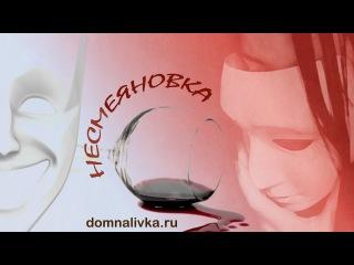 "Клюквенная настойка ""Несмеяновка"" - Домашние настойки, наливки"