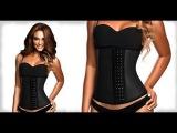 Утягивающий корсет waist trainer оригинал купить