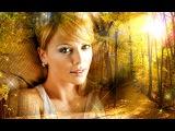 Павшая Лиcтва, #Песни Для Души, Валерий Козьмин
