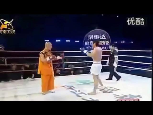 Отмороженный Шаолинь Монах против Бойцов MMA!