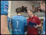 Волейбол чемпионат России 2015/16  Вк Факел - Вк  Локомотив