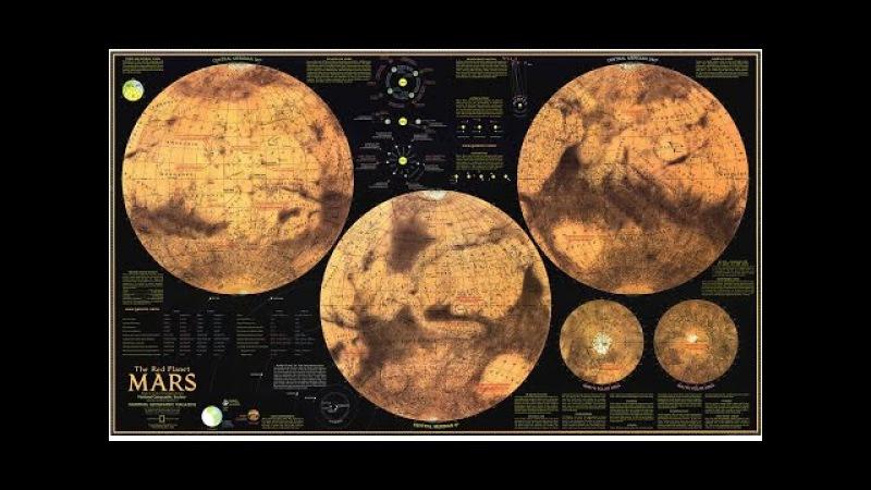 Подробная карта Марса из древности. Невообразимо, но факт!