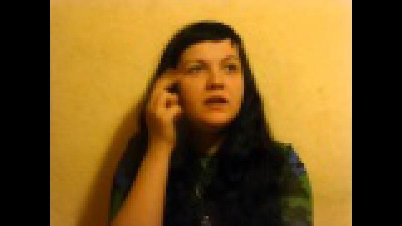 Простукивание на любовь: сомнения что есть для меня подходящий мужчина
