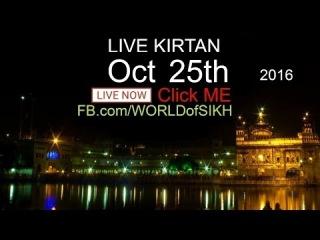 24/7 LIVE Audio/Visiual Darbar Sahib Sri Amritsar Daily. Today's HD Kirtan Harimandir Golden Temple