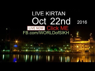 Oct 22 LIVE Darbar Sahib Sri Amritsar. Today's HD Kirtan Katha Harmandir Golden Temple