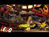 LEGO Jurassic World # 7 Прохождение игры. Игра как мультик от МультиPlay
