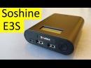 Soshine E3S Мобильный источник питания 15 Вт