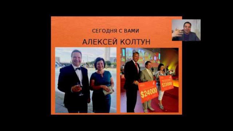 Алексей Колтун в гостях у BestLife о стиле жизни и фишках в построении