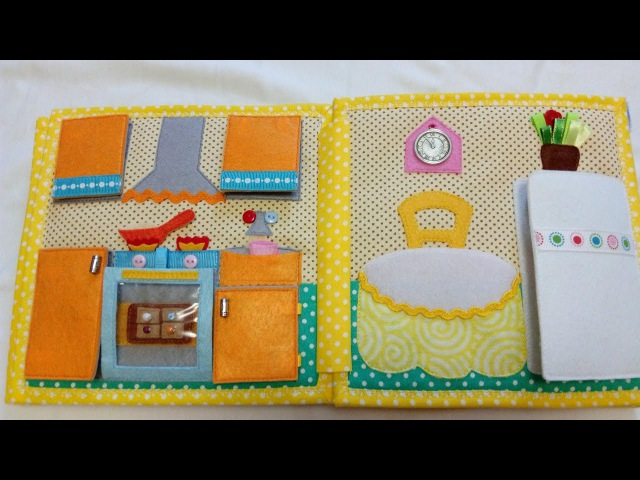 Мягкая развивающая книжка. Кукольный дом 1 Soft book.Doll house.