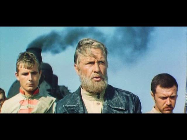 Тачанка с юга (1977) фильм
