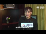 170113 EXO Lay Zhang Yixing @ GOT7 Jackson Interview cut