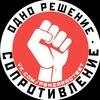 КПРФ в Пензе