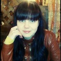 Кощенко Екатерина