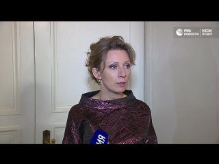 Реакция российского МИД на убийство посла в Анкаре