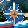 МЧС России по Республике Алтай