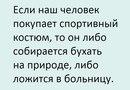 Андрей Шленчак фото #4
