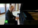 Путин сыграл на рояле «Московские окна» перед встречей сСи Цзиньпином