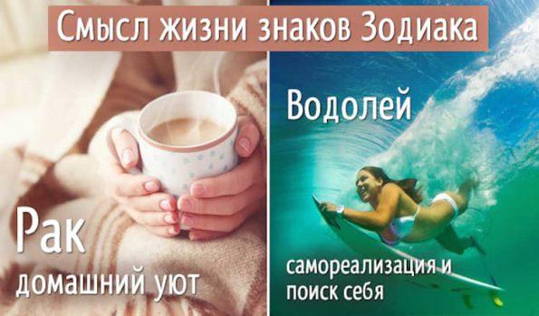 https://pp.userapi.com/c637816/v637816283/54abf/6-llbXSc614.jpg