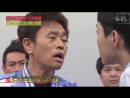 (ENG SUB) Gaki no Tsukai #1113 (2012.07.08) - Hamada Knockout 50 People Challenge