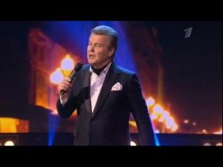 Лев Лещенко - Где Же Ты Была? (Хит 80-х)