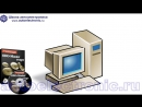 3. Видеокурс по корректировке одометров. Компьютер