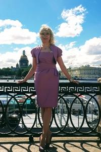 Марина Ончурова