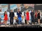 Выступление команды КВН - Унесенные Верхом  День молодежи  Старый Оскол