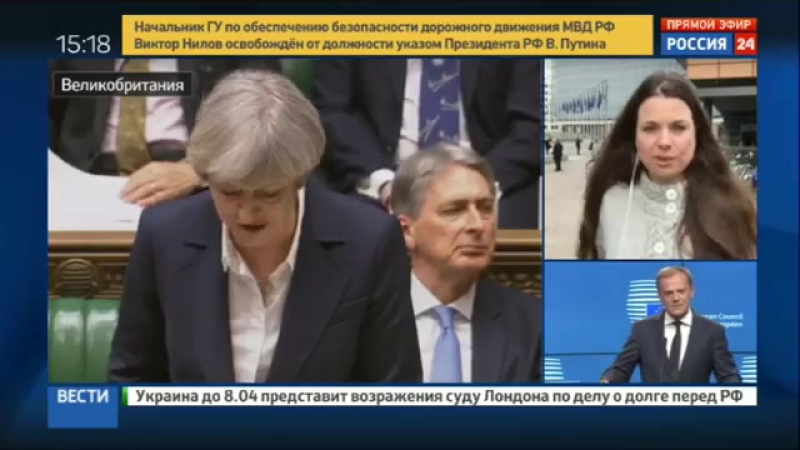 Британия уведомила ЕС о запуске Brexit