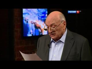 Михаил Жванецкий - Дежурный по стране, 13.11.2016 HD 720