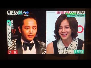 Видео об участии ЧГС на IFFAM2016 от канала Fuji TV(Япония)