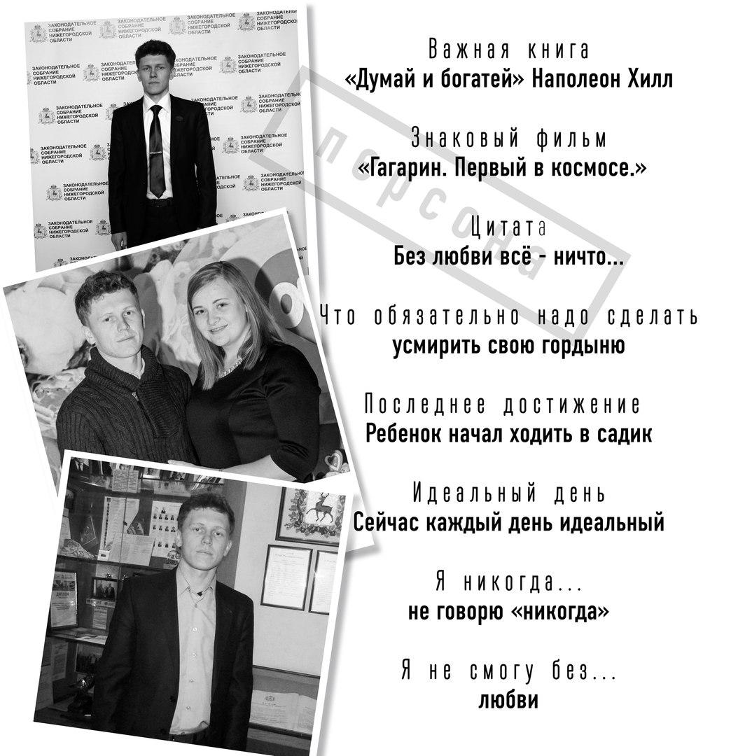 #ПЕРСОНА: Денис Кабаев