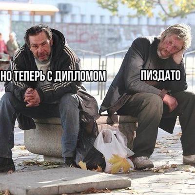 Иван Кулич