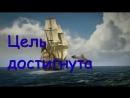Пираты и Пиратка ВЫРВИ ЗУБ