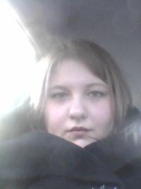Анна Фатеева