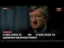 Тарута_ Украина должна искать альтернативные пути урегулирования конфликта с РФ