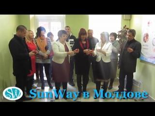 01.02.17. SunWay Открытие офиса в Молдове в г. Бельцы