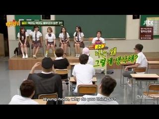 Knowing Brothers 160910 Episode 41 English Subtitles